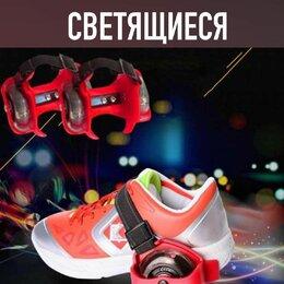 Роликовые коньки - Ролики на обувь светящиеся, 0