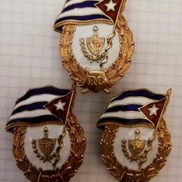 Жетоны, медали и значки - Нагрудный знак гвардия . куба. тяжёлый.ранний тип, 0