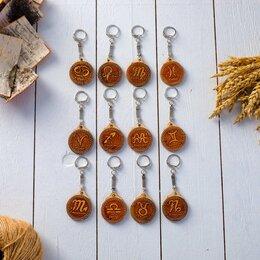 Брелоки и ключницы - Набор брелоков «Гороскоп», 12 шт, береста, 0