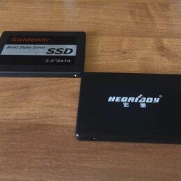 Жёсткие диски и SSD - Ssd 128/240gb Новые, 0