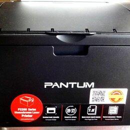 Принтеры и МФУ - Принтер pantum p2500w лазерный монохромный, 0