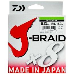 Леска и шнуры - Леска плетеная Daiwa J-Braid X8 300м 0,06мм зелена, 0
