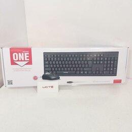 Клавиатуры - Клавиатура и мышь smartbuy SBC-227367-K, 0