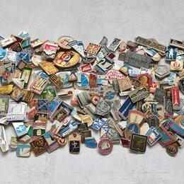 Жетоны, медали и значки - Значки СССР 200 шт, 0