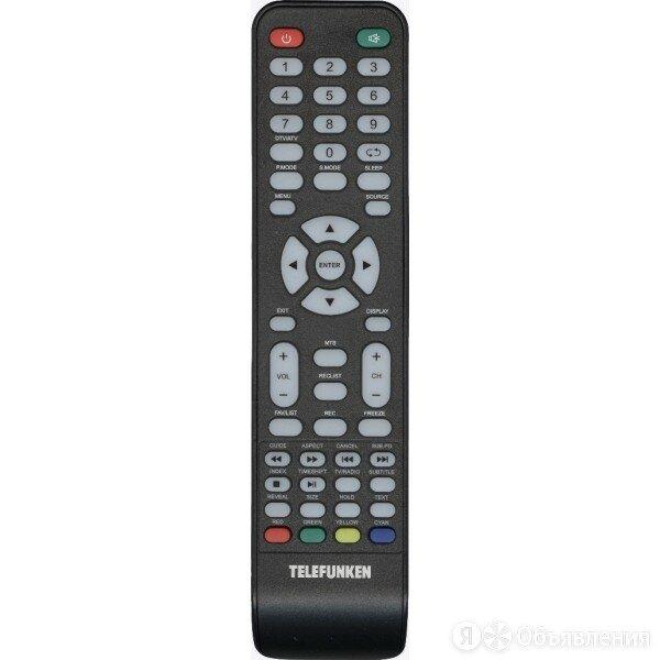 Пульт Telefunken TF-LED28S9T2 по цене 600₽ - Пульты ДУ, фото 0