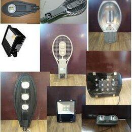 Прожекторы - Продам светодиодные светильники. прожекторы, 0