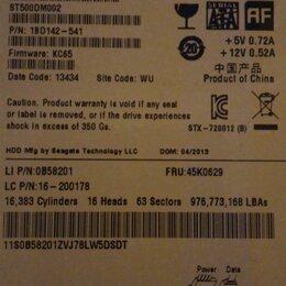 Жёсткие диски и SSD - Жесткий диск для компьютера seagate 500GB, 0