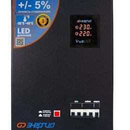 Электрогенераторы и станции - Стабилизатор напряжения  voltron pch-15000, 0