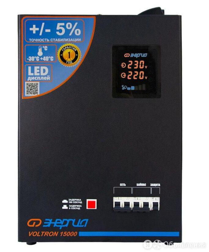 Стабилизатор напряжения  voltron pch-15000 по цене 25500₽ - Электрогенераторы и станции, фото 0