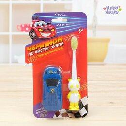 Гигиена полости рта - Зубная щётка с игрушкой «Чемпион по чистке зубов» цвета МИКС, 0