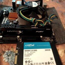 Настольные компьютеры - Сборка qnct i7 8700 i5ryzen2600 ssd240 hdd1tb16gb, 0