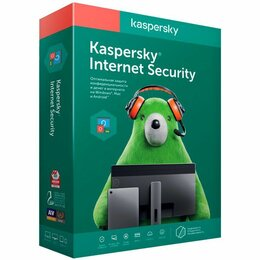 Программное обеспечение - Kaspersky Internet Security. 2 устройства. 1 год. Новая лицензия, 0