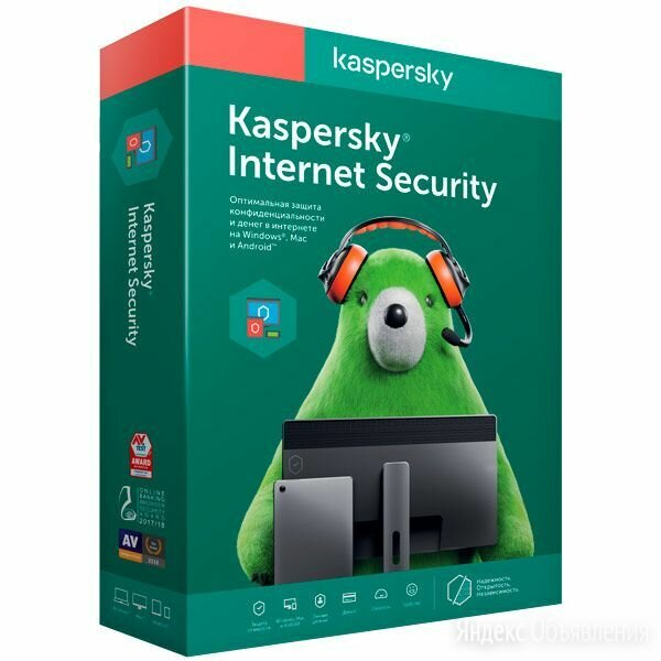 Kaspersky Internet Security. 2 устройства. 1 год. Новая лицензия по цене 1200₽ - Программное обеспечение, фото 0