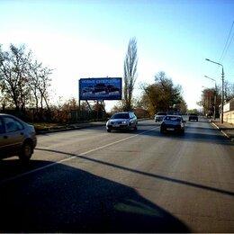 Интерьер - Наружная реклама в Саратове на Билборде 6х3 • Ново-Астраханское ш., 14  ( нап..., 0