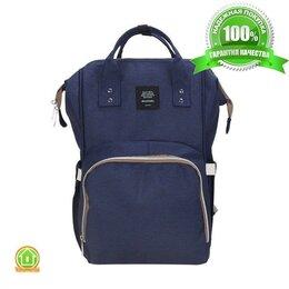 Рюкзаки и сумки-кенгуру - Сумка-рюкзак для мамы Baby Mo, серый, 0