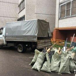 Курьеры и грузоперевозки - Вывоз строительного мусора газель, 0