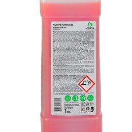 Косметика и гигиенические средства - GRASS Шампунь для бесконтактной мойки Active Foam Gel супер-концентрат, 1 л (..., 0