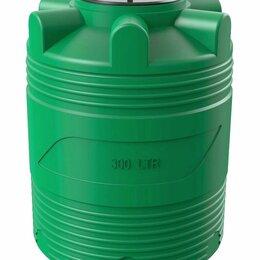 Баки - Баки и емкости для воды 300л, 0