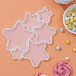 Формы для льда и десертов - Форма для леденцов «Звёзды», 6 ячеек, 15,5×13,5×0,7 см, цвет белый, 0
