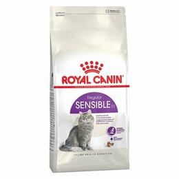Кремы и лосьоны - Royal Сanin Sensible, 0