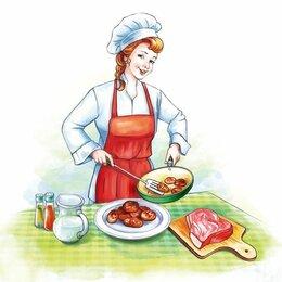 Работники кухни - кухонный работник, работник зала в школу, 0