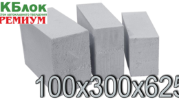 Строительные блоки - Газосиликатный блок ВКБлок PREMIUM 100х300х625…, 0