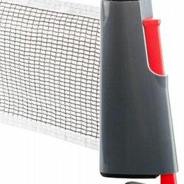 Сетки - Сетка для настольного тенниса, 155 х 13 см, раздвижная, 0