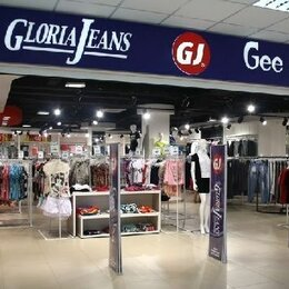 Разнорабочие - Персонал склада на комплектовку одежды любого пола, 0