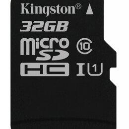 Карты памяти - Микро SDHC KINGSTON 32GB 10cl 100Mb/s (гарантия 6 мес.при наличии упаковки), 0