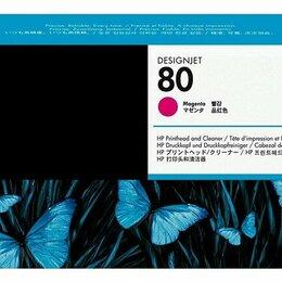 Аксессуары для принтеров и МФУ - HP C4822A  80 печатающая головка пурпурная (истекший срок годности), 0