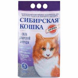 Кошки - СИБИРСКАЯ КОШКА НАПОЛН ПРИМА 5Л, 0