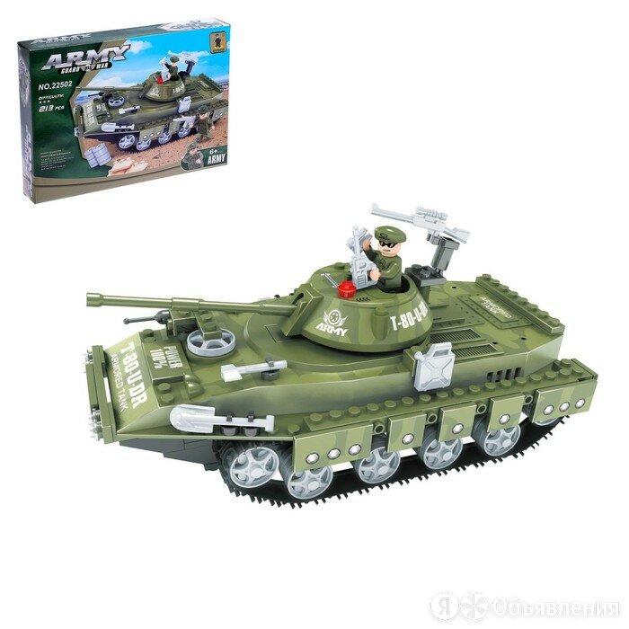 Конструктор «Танк», 213 деталей по цене 1782₽ - Конструкторы, фото 0