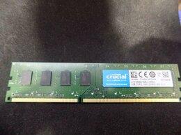 Модули памяти - Память Оперативная Crucial DDR3L 4Gb pc-12800, 0