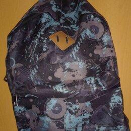 """Рюкзаки, ранцы, сумки - Товары для школы: рюкзак """"с апгрейдом"""", 0"""