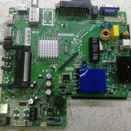 Запчасти к аудио- и видеотехнике - (main board): tp.s512.pb83, 0