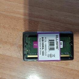 Модули памяти - Оперативная память 8 ГБ, 0