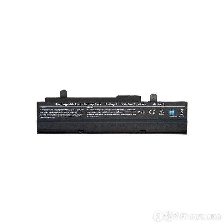 Аккумулятор для ноутбука Asus eee PC 1015PED, 1015 по цене 1700₽ - Аккумуляторы, фото 0
