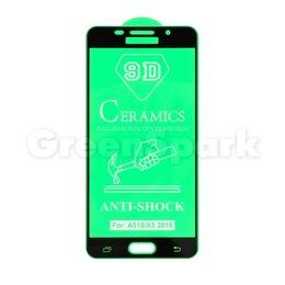 Защитные пленки и стекла - Защитное стекло керамическое для Samsung A510F Galaxy A5 (2016) (черный) (VIX..., 0