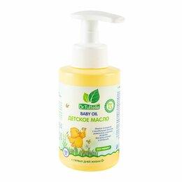 Уход за кожей - Dr.Tutelle Детское масло (15) 150мл, 0