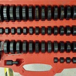 Наборы инструментов и оснастки - Набор оправок для выпрессовки подшипников, сальников 18-74мм 50 предметов, 0