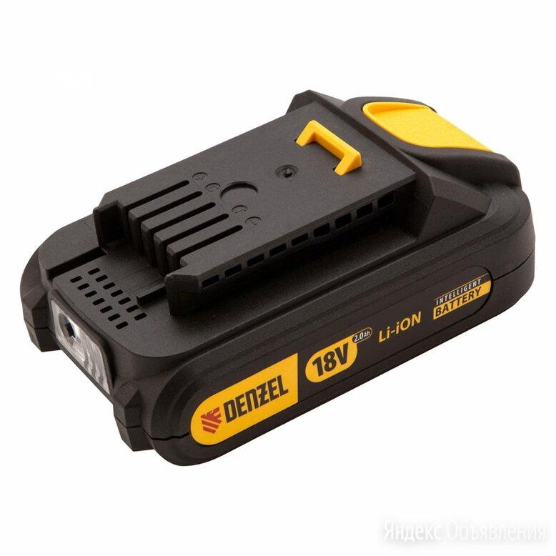 Аккумуляторная батарея Denzel IB-18-2.0 по цене 2079₽ - Аккумуляторы и зарядные устройства, фото 0