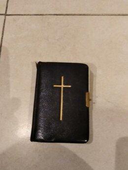 Антикварные книги - Карманная Библия 1912 г., 0