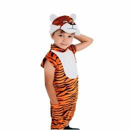 Карнавальные и театральные костюмы - Костюм детский Тигр (для мальчика) (98 см), 0