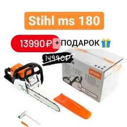 Специалисты - Бензопила stihl MS 180, 0