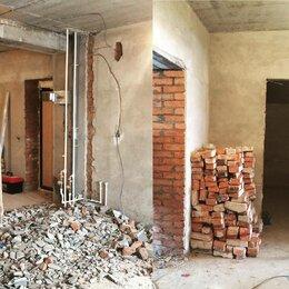 Архитектура, строительство и ремонт - Демонтаж/Промышленный демонтаж/Демонтаж Квартир Под Ключ  , 0