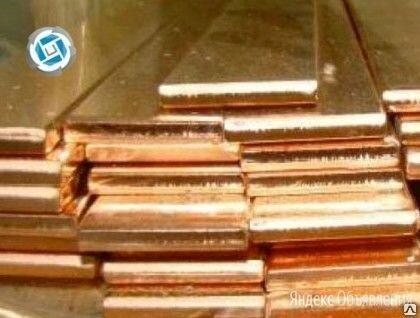 Полоса бронзовая (лист) 15х300х1200 мм, марка БрХ1 по цене 1200₽ - Металлопрокат, фото 0