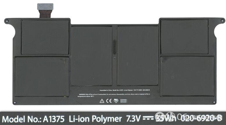 Аккумулятор для ноутбука Apple MacBook Air A1375 35Wh по цене 3090₽ - Блоки питания, фото 0