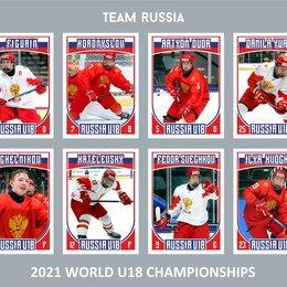 Спортивные карточки и программки - Хоккейные карточки. Юниорская сборная России по хоккею. 2021, 0