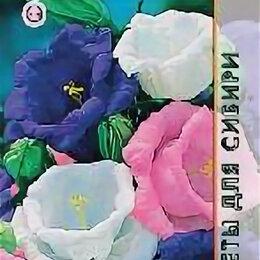 Семена - Кампанула Чашка с блюдцем смесь (Агрос), 0