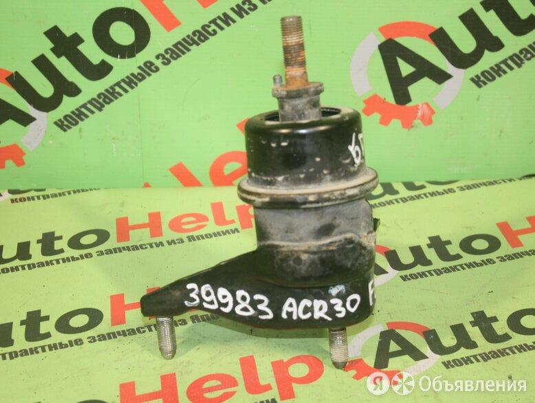 ПОДУШКА ДВС TOYOTA ESTIMA ACR30 2AZFE ПЕРЕД ЛЕВО по цене 1800₽ - Двигатель и топливная система , фото 0